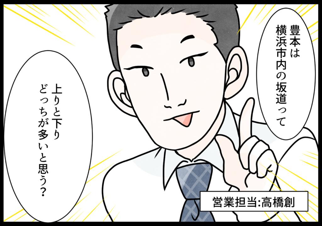 f:id:osugi828:20181029170846j:plain
