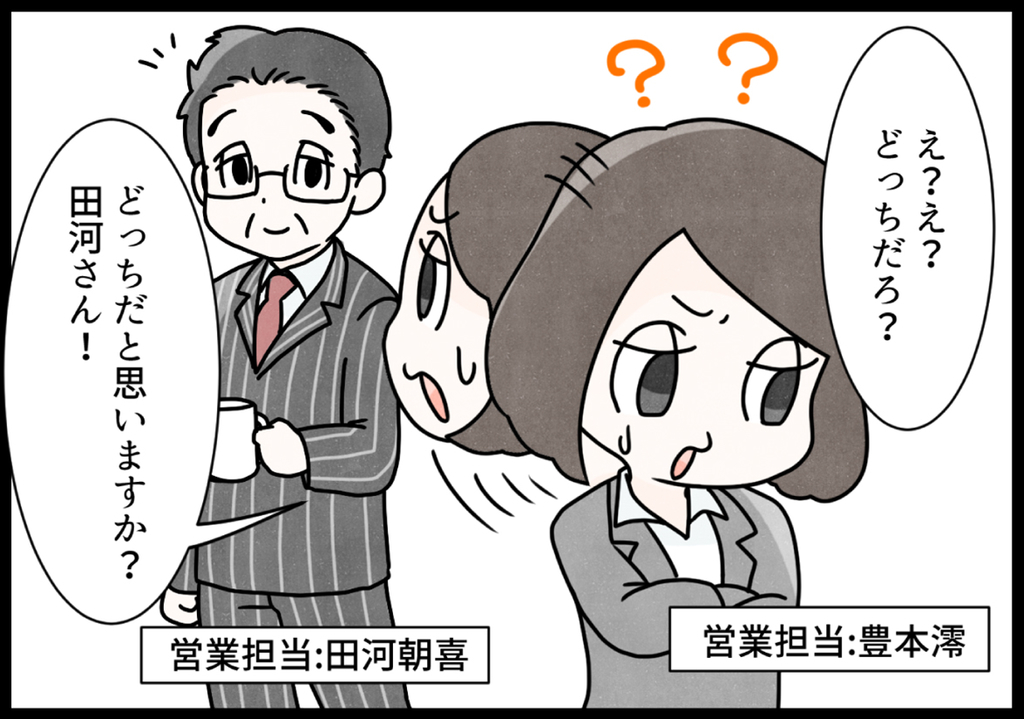 f:id:osugi828:20181029170938j:plain