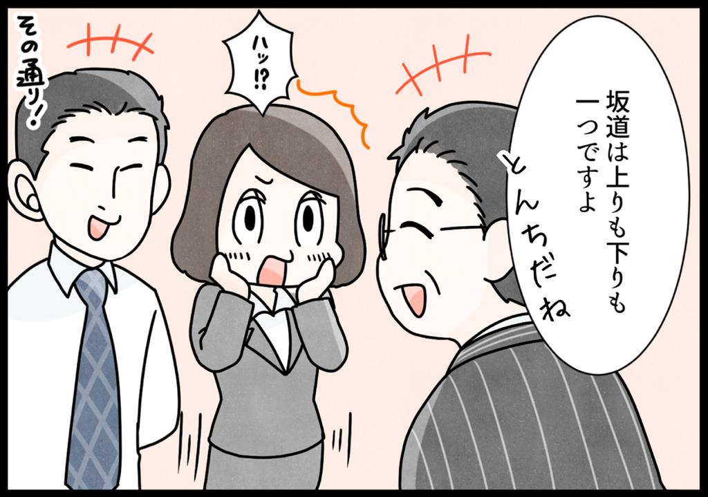 f:id:osugi828:20181029171037j:plain