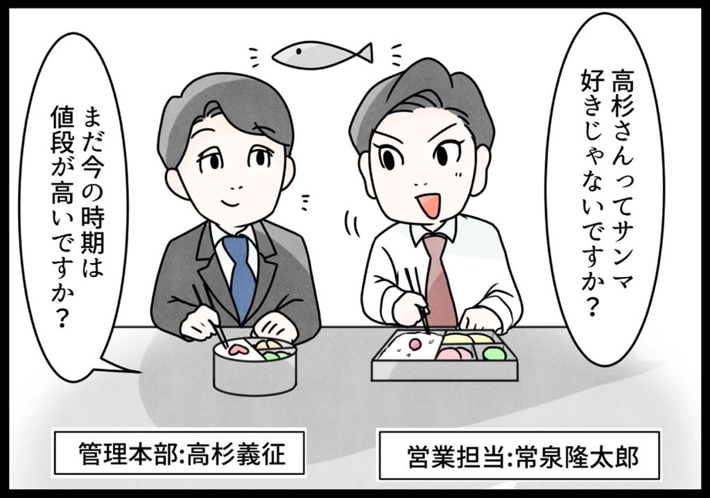 f:id:osugi828:20181029172002j:plain