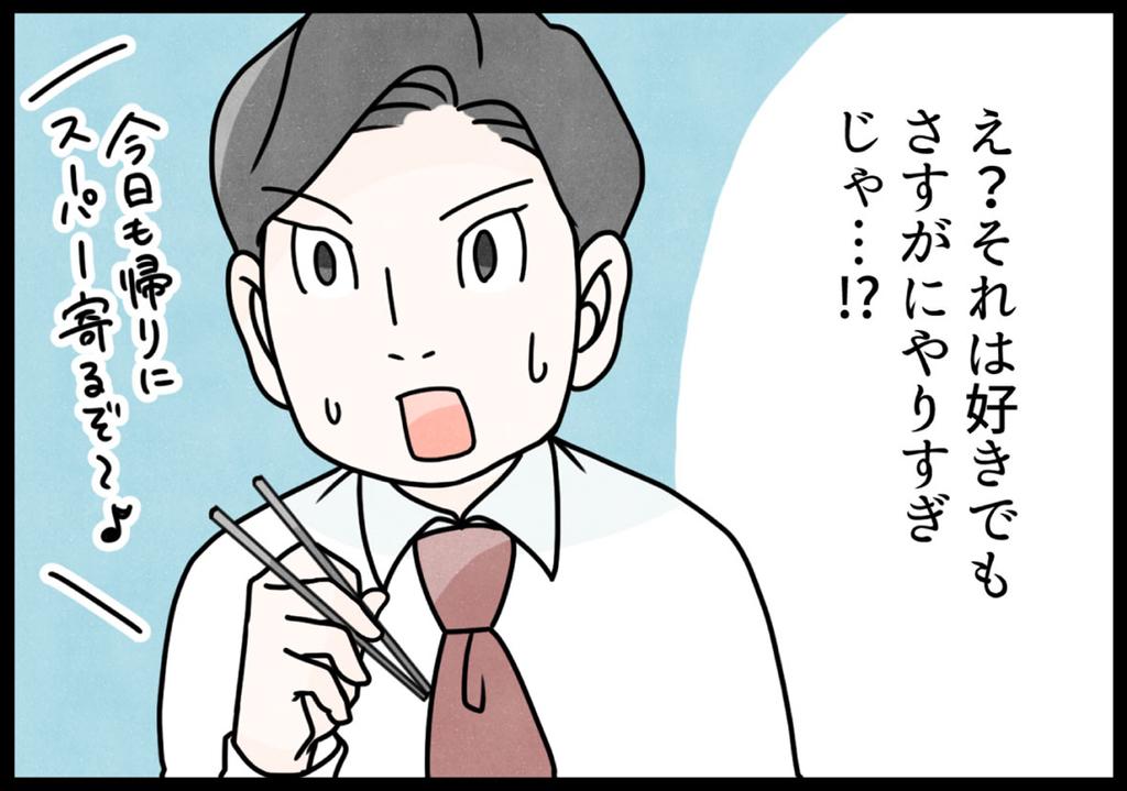 f:id:osugi828:20181029172646j:plain