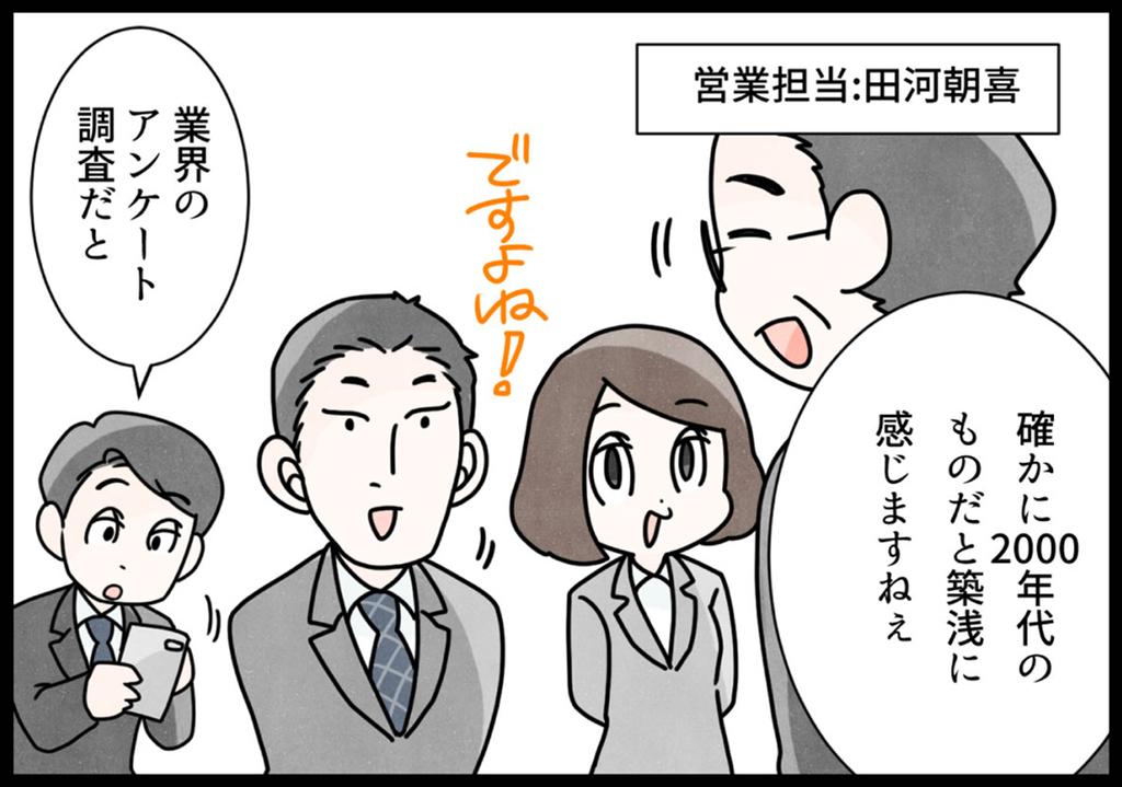 f:id:osugi828:20181029174229j:plain