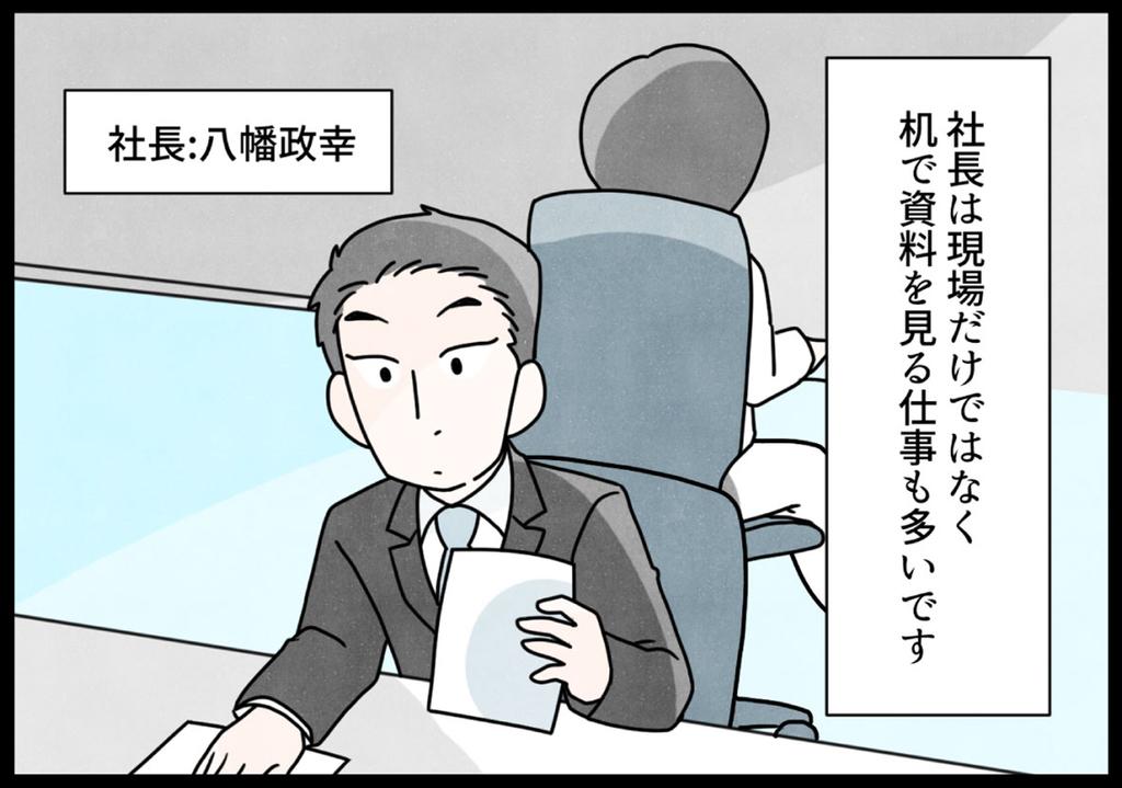f:id:osugi828:20181029180856j:plain