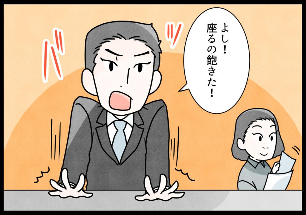 f:id:osugi828:20181029180936j:plain