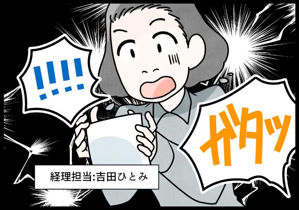 f:id:osugi828:20181029181057j:plain