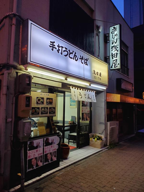 f:id:osugi_katsudon:20200822112252j:plain