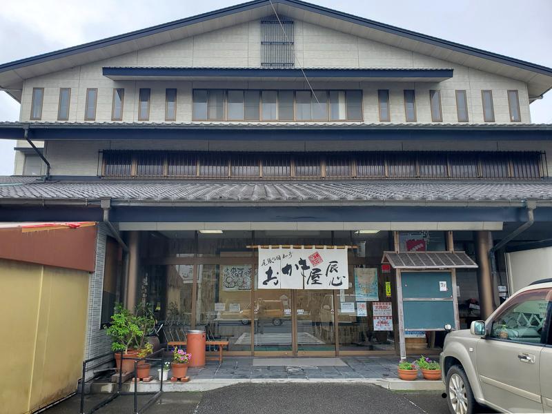 f:id:osugi_katsudon:20200912113200j:plain