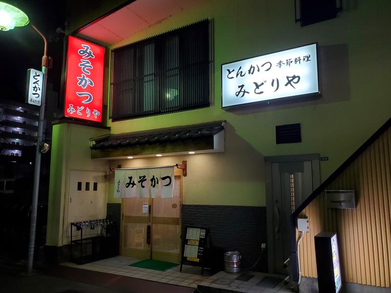 f:id:osugi_katsudon:20201017110255j:plain