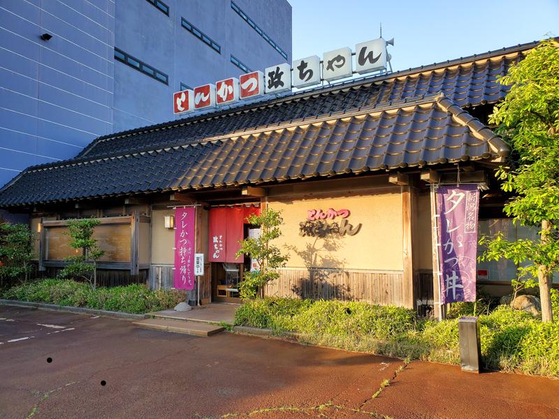 f:id:osugi_katsudon:20201107213303j:plain