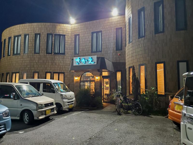 f:id:osugi_katsudon:20201125221102j:plain