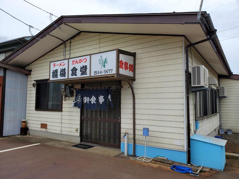 f:id:osugi_katsudon:20201211224922j:plain