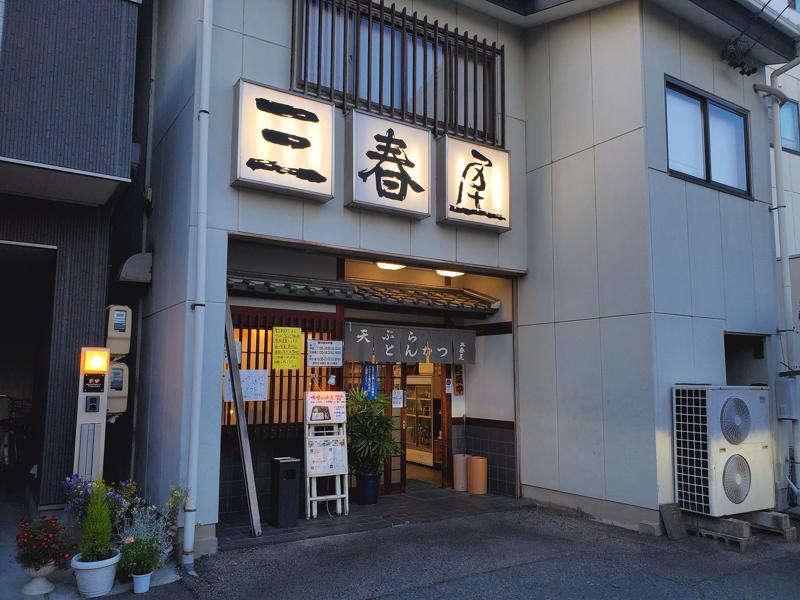 f:id:osugi_katsudon:20201211232546j:plain