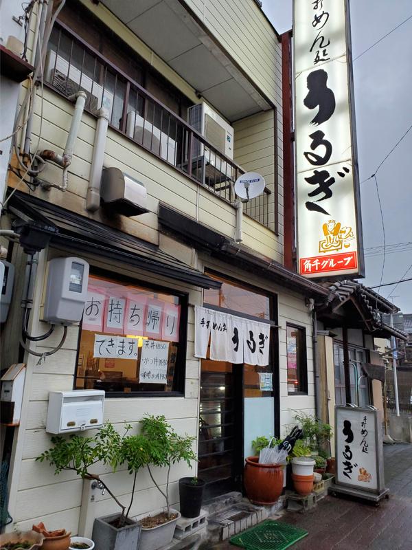 f:id:osugi_katsudon:20201211234527j:plain