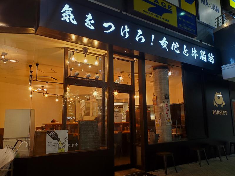 f:id:osugi_katsudon:20201219120743j:plain