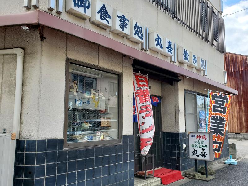 f:id:osugi_katsudon:20201225205052j:plain