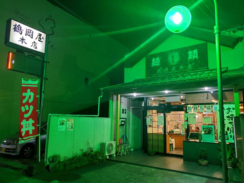 f:id:osugi_katsudon:20210108232359j:plain