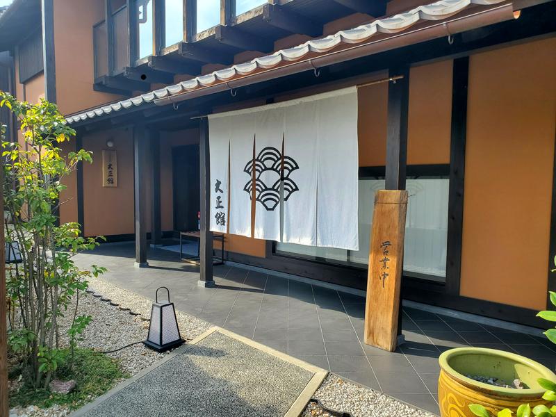 f:id:osugi_katsudon:20210122223908j:plain