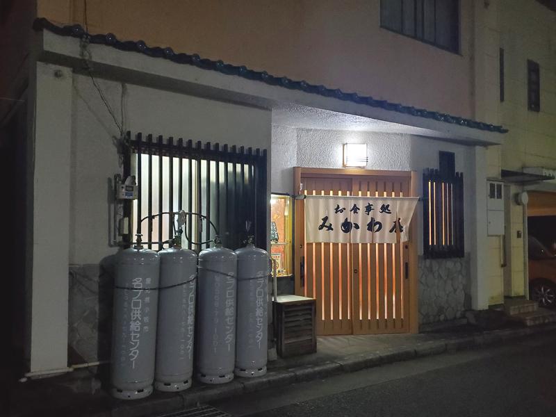 f:id:osugi_katsudon:20210130093357j:plain