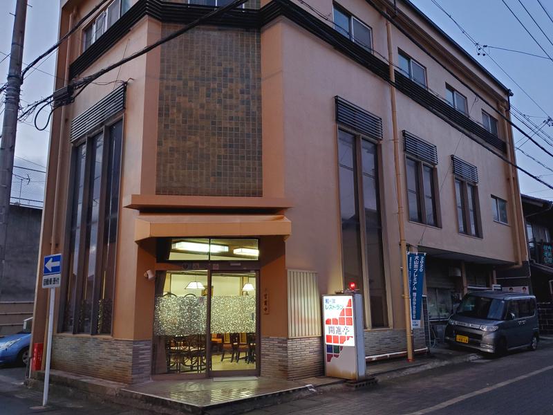 f:id:osugi_katsudon:20210130094940j:plain