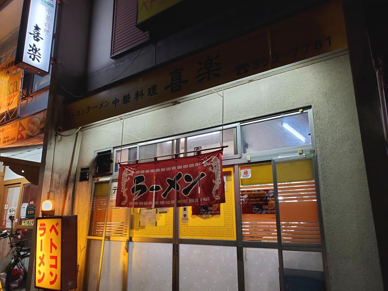 f:id:osugi_katsudon:20210226215819j:plain