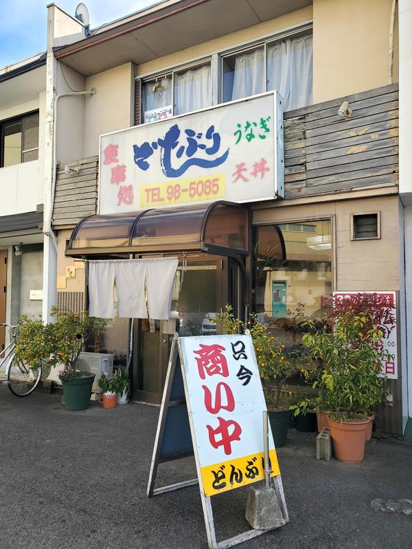 f:id:osugi_katsudon:20210226220308j:plain