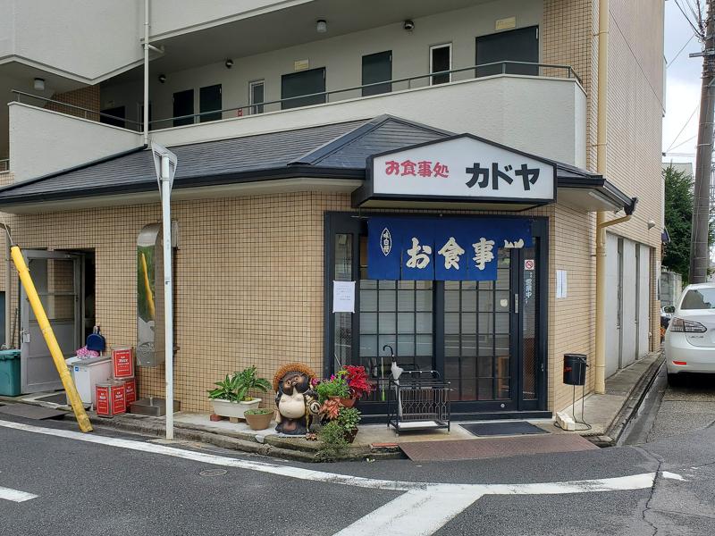 f:id:osugi_katsudon:20210226222121j:plain