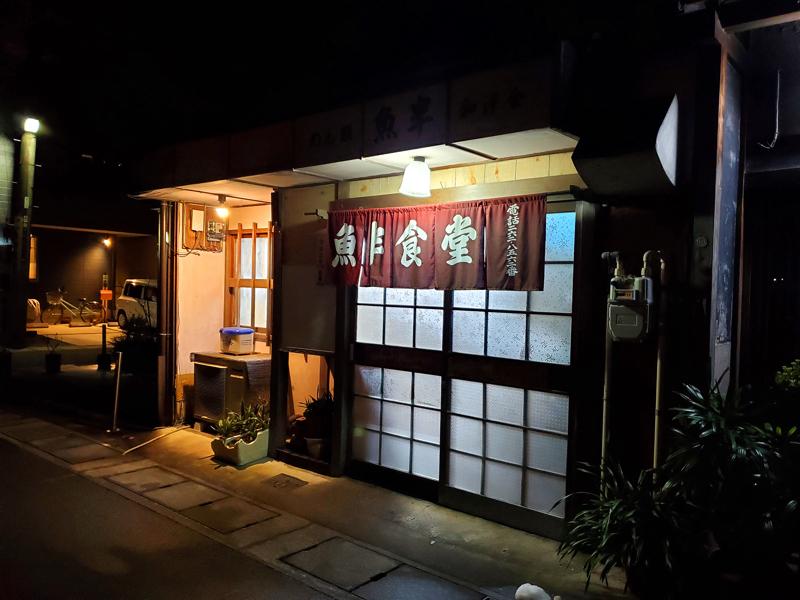 f:id:osugi_katsudon:20210306003011j:plain