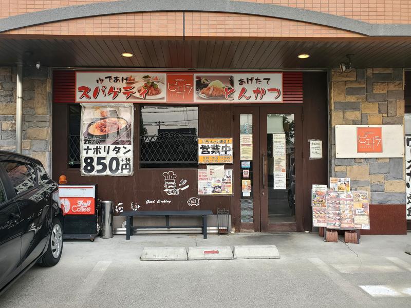 f:id:osugi_katsudon:20210306101140j:plain