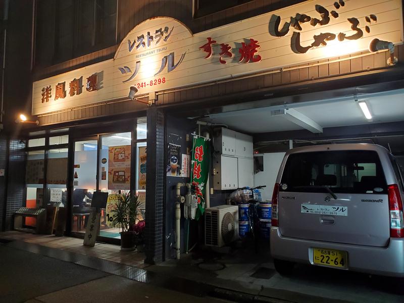 f:id:osugi_katsudon:20210319215659j:plain