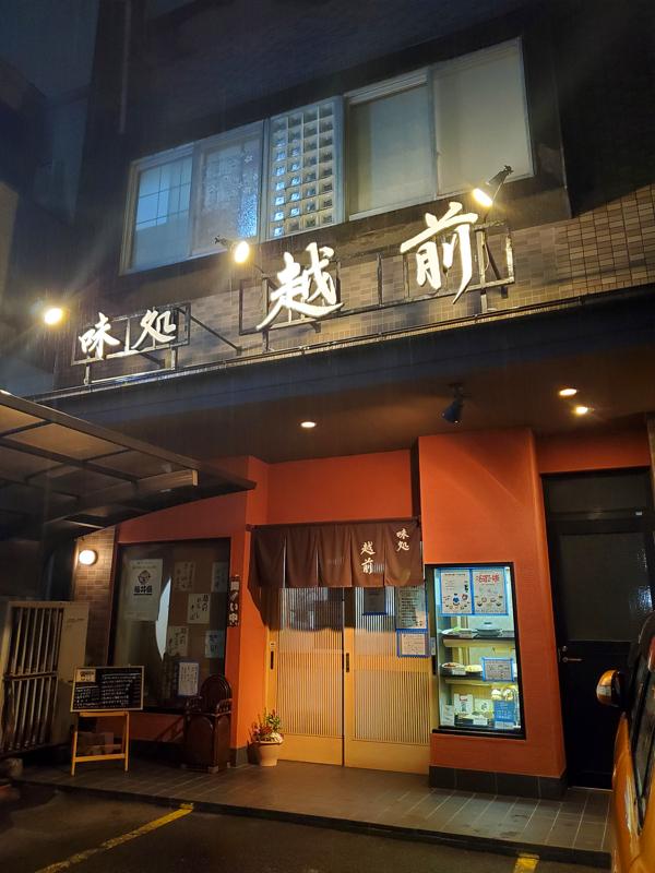 f:id:osugi_katsudon:20210327173457j:plain