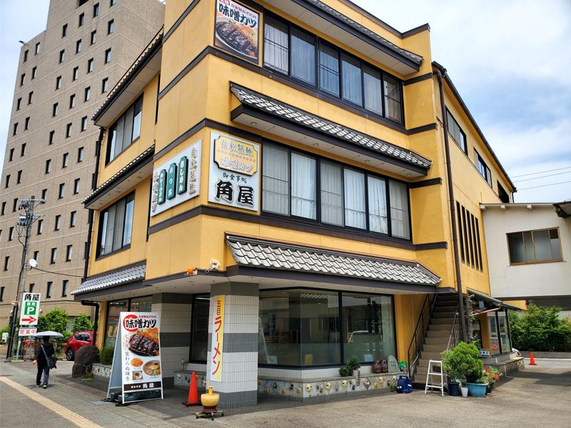 f:id:osugi_katsudon:20210423211659j:plain