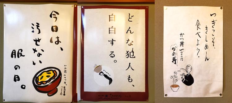 f:id:osugi_katsudon:20210423215907j:plain