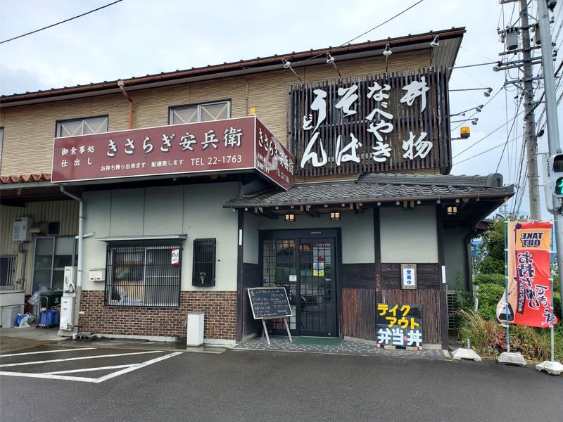 f:id:osugi_katsudon:20210423233556j:plain