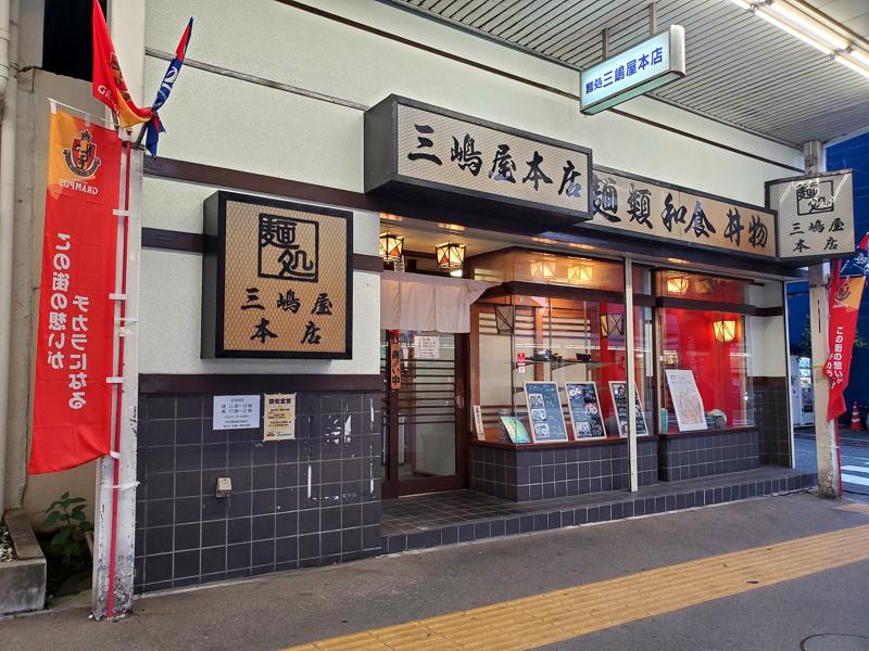 f:id:osugi_katsudon:20210501151101j:plain