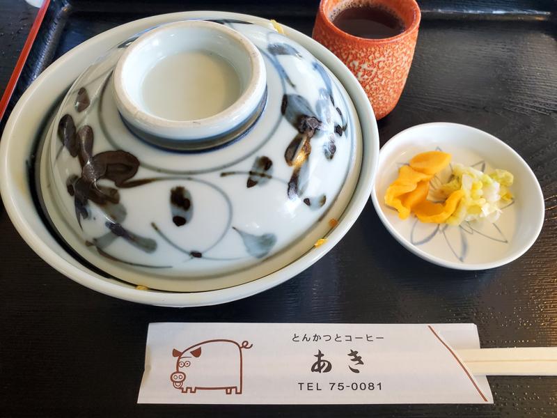 f:id:osugi_katsudon:20210501153206j:plain