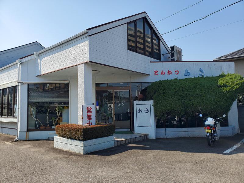 f:id:osugi_katsudon:20210501153239j:plain