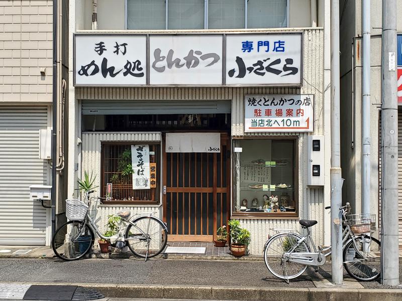 f:id:osugi_katsudon:20210508145822j:plain