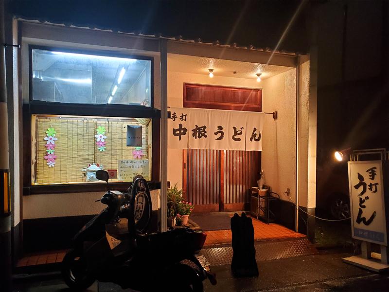 f:id:osugi_katsudon:20210522145443j:plain