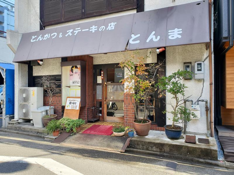 f:id:osugi_katsudon:20210605152515j:plain