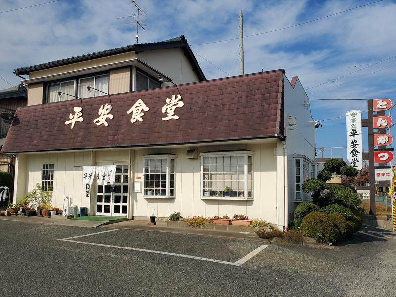 f:id:osugi_katsudon:20210619224846j:plain