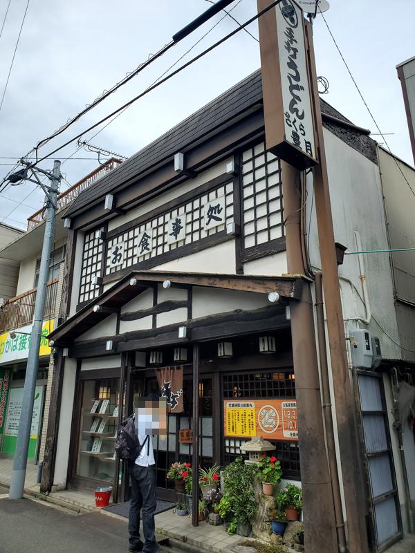 f:id:osugi_katsudon:20210710224345j:plain