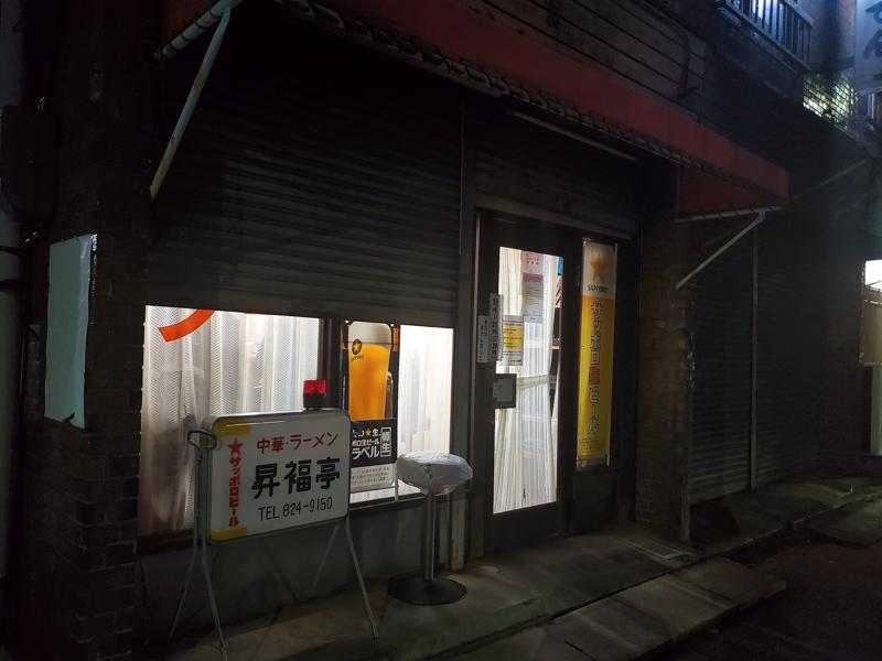 f:id:osugi_katsudon:20210716231355j:plain