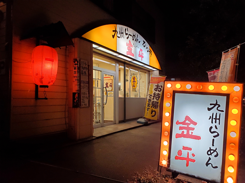 f:id:osugi_katsudon:20210806225938j:plain