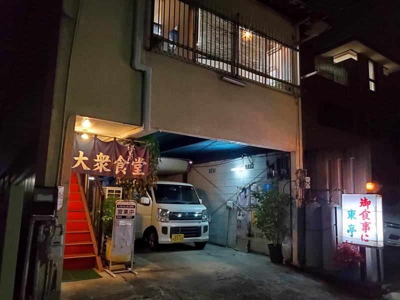 f:id:osugi_katsudon:20210806232133j:plain