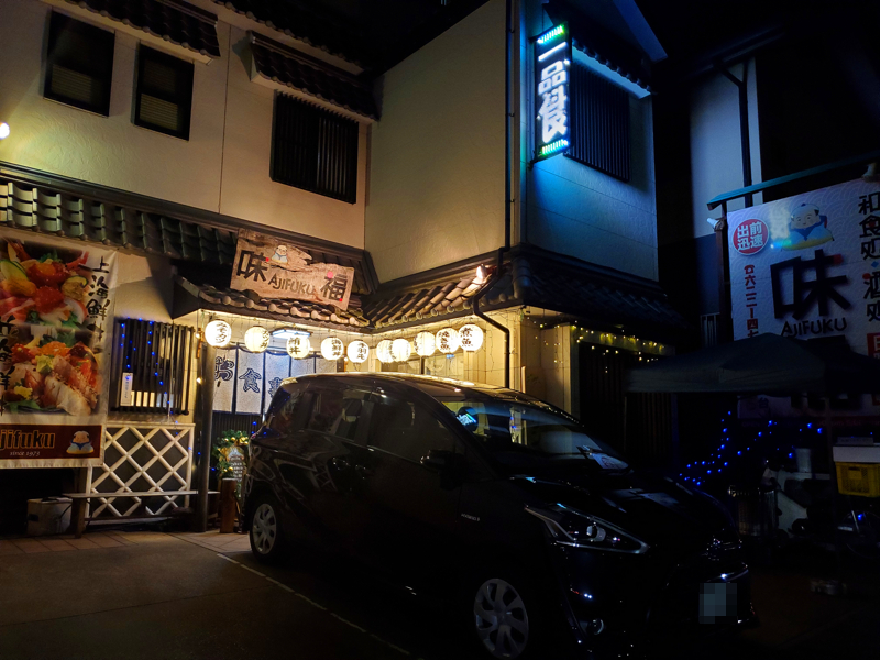 f:id:osugi_katsudon:20210807103538j:plain