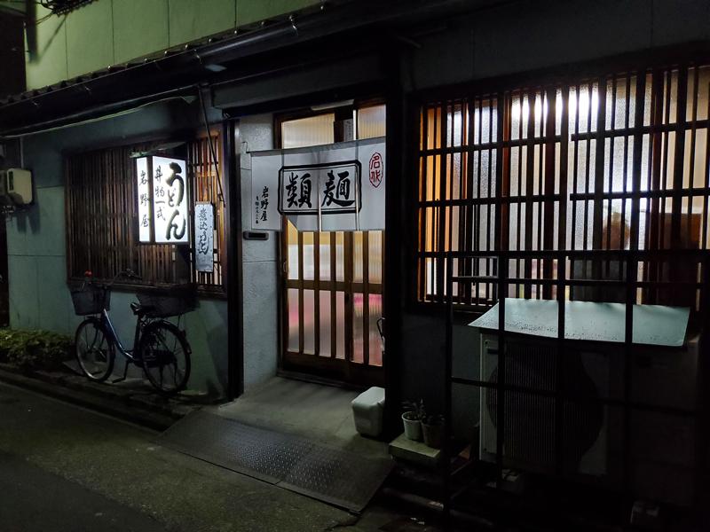 f:id:osugi_katsudon:20210904151253j:plain