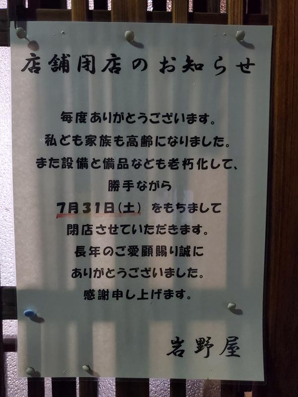 f:id:osugi_katsudon:20210910202645j:plain