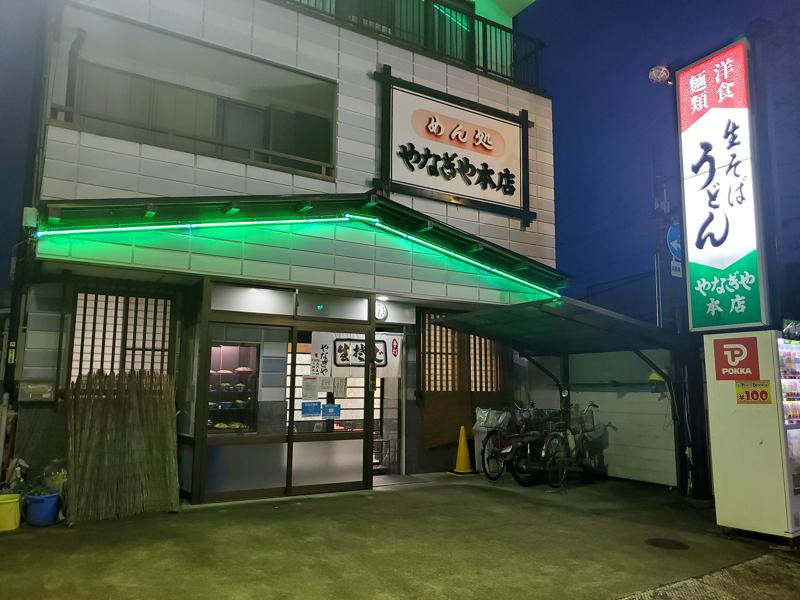 f:id:osugi_katsudon:20210916214913j:plain