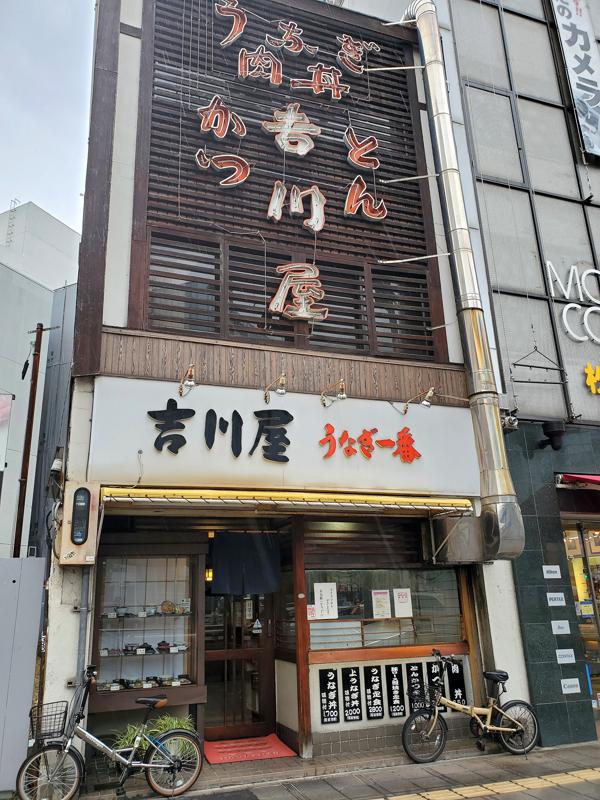 f:id:osugi_katsudon:20210918082802j:plain
