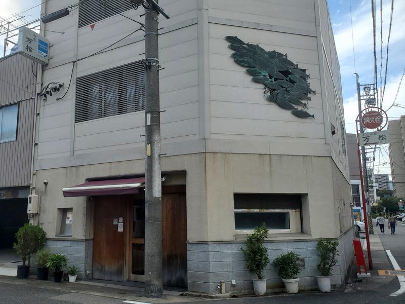 f:id:osugi_katsudon:20210924221004j:plain